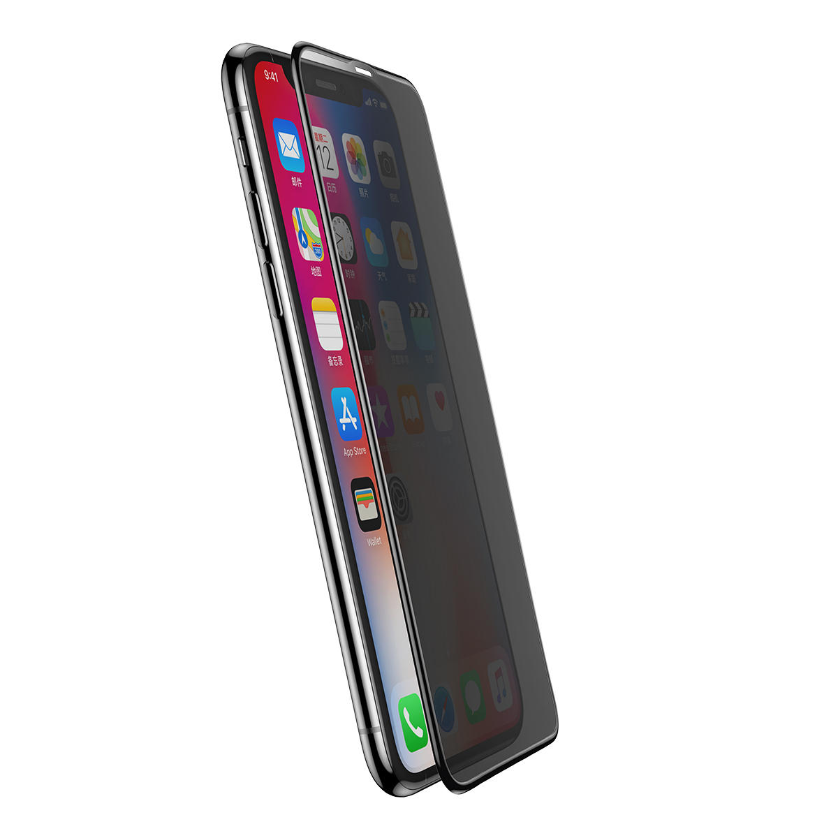 Baseus Anti-peeping Tempered Glass Screen Protector For iPhone XS Max 0.23mm Soft Edge Full Screen Film
