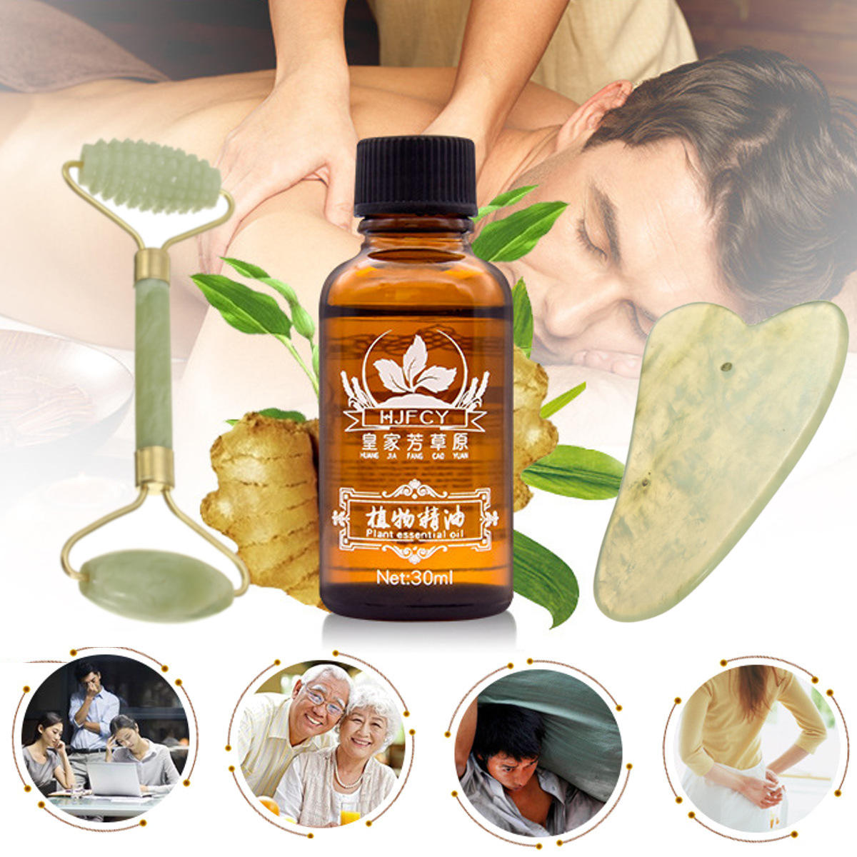 100% Natural Plant Therapy Lymphatic Drainage Ginger Essential Oil Anti Aging Body Massage
