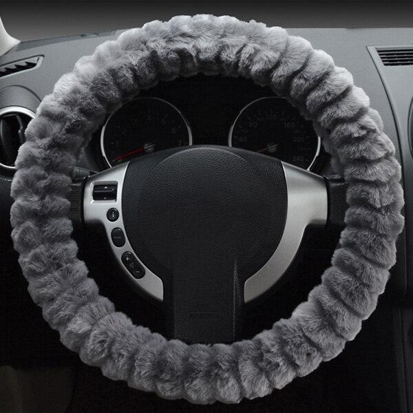 Car Steel Ring Wheel Cover Soft Imitation Wool Warm Universal