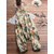 Women Floral Print Sleeveless Baggy Jumpsuit with Side Zipper